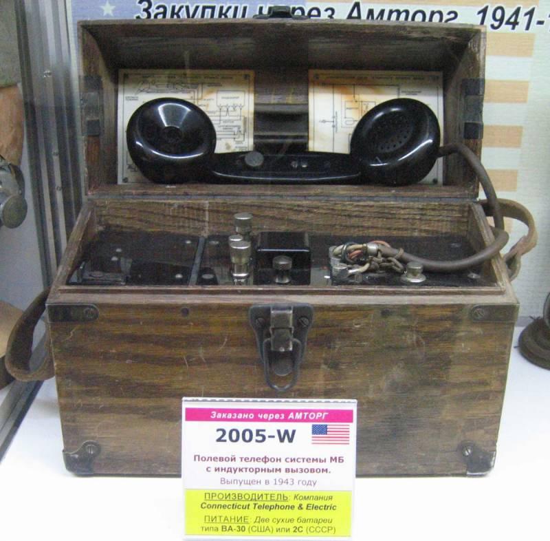 """Полевые телефоны 2005-W были собраны по  """"противоместной """" схеме и использовали для питания микрофона две круглые сухие..."""